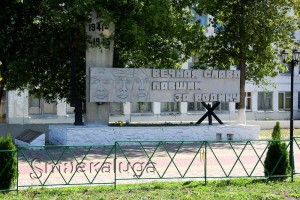 Монумент на улице Болдина калуга