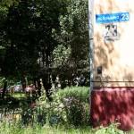Улица Болдина