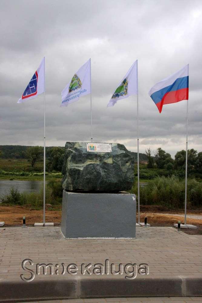 Заложена памятная капсула, символизирующая начало строительства новой дороги с мостом через Оку «Южный обход»