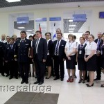 "Коллектив теперь международного аэропорта ""Калуга"" калуга"