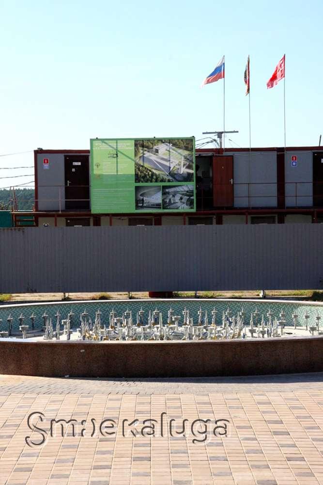 Калуге ко Дню города подарили новый фонтан
