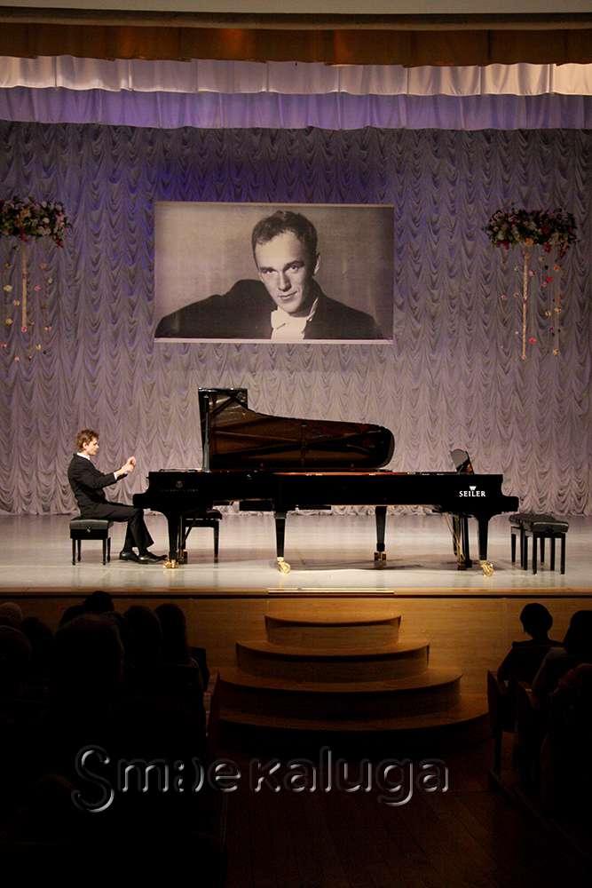 В Калуге завершился 23-й музыкально-художественный фестиваль Святослава Рихтера