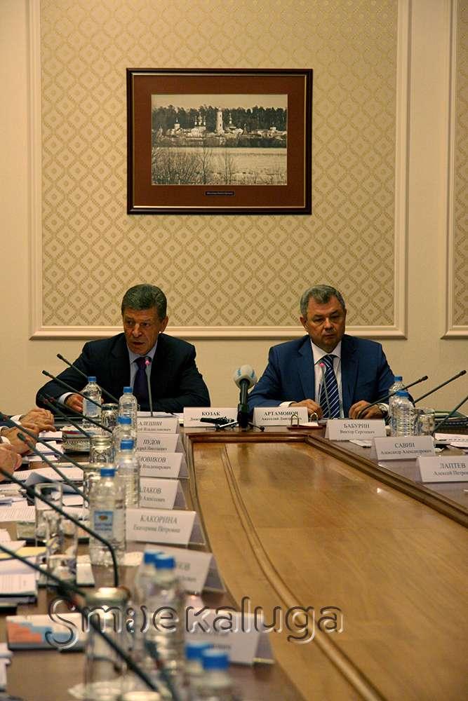 В Калуге прошло заседание оргкомитета по подготовке и проведению 650-летия города