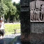 Памятник Святому Лаврентию