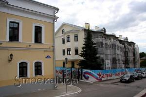 Дом на Воробьевской калуга