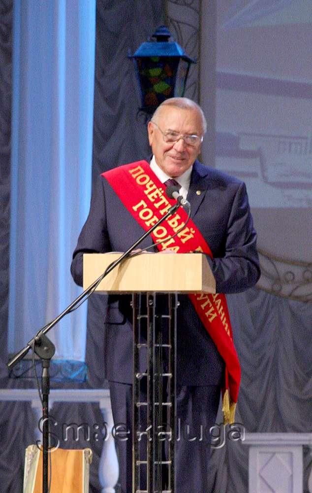 Валерию Сударенкову вручили регалии «Почётного гражданина города Калуги»