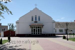"""Церковь """"Благодать"""" калуга"""