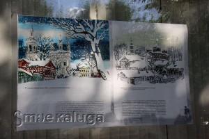выставка Арепьев2