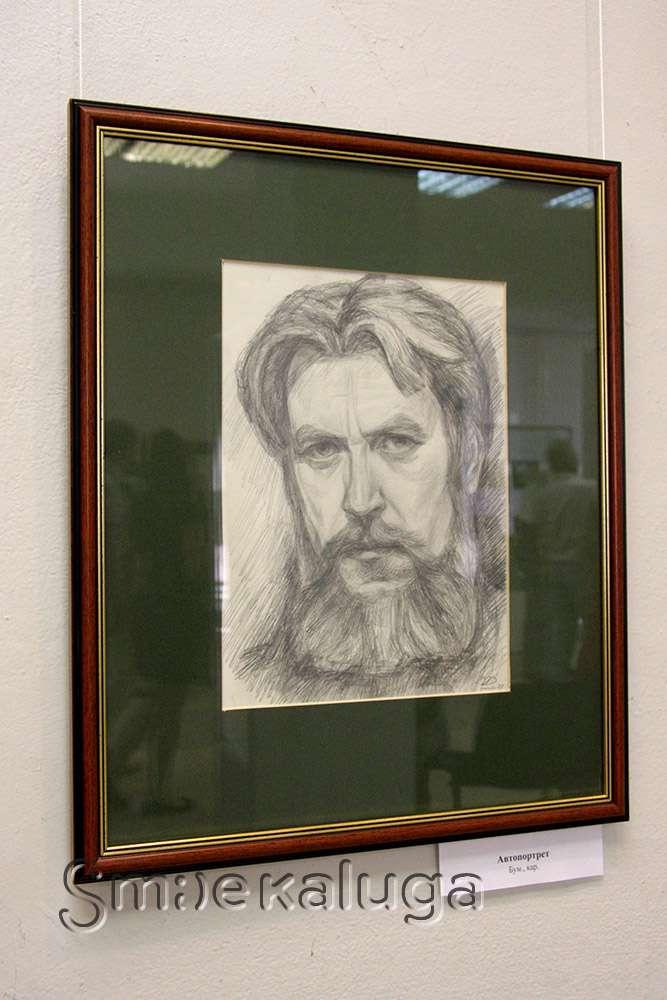 В выставочном зале Дома художника открылась памятная выставка работ Дмитрия Иванова