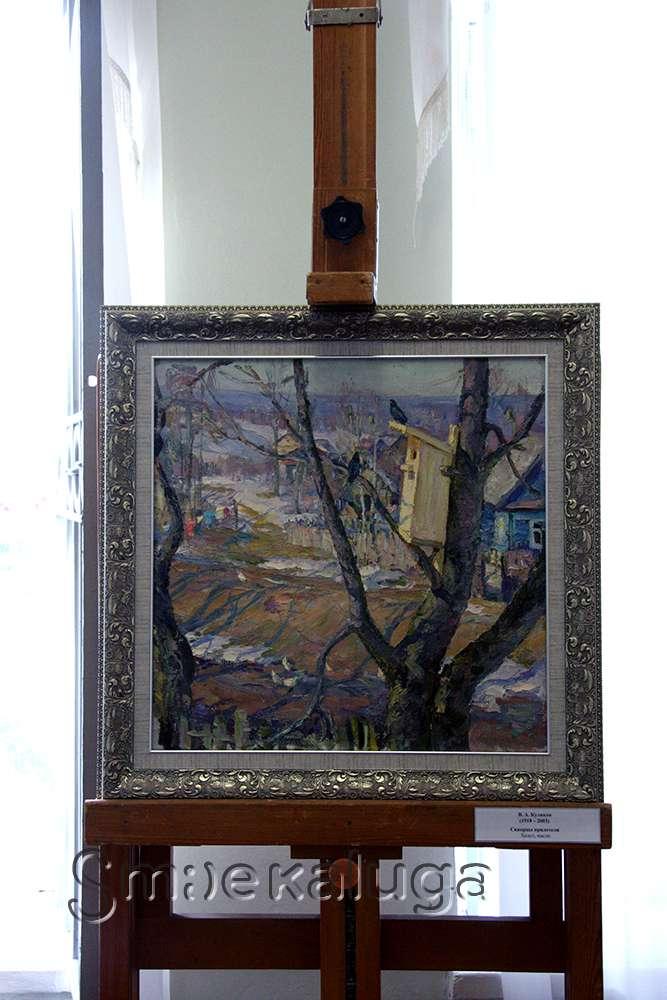 Проект Калужского музея изобразительных искусств «Выставка одной картины» продолжается: представлена работа В. А. Куликова «Скворцы прилетели»