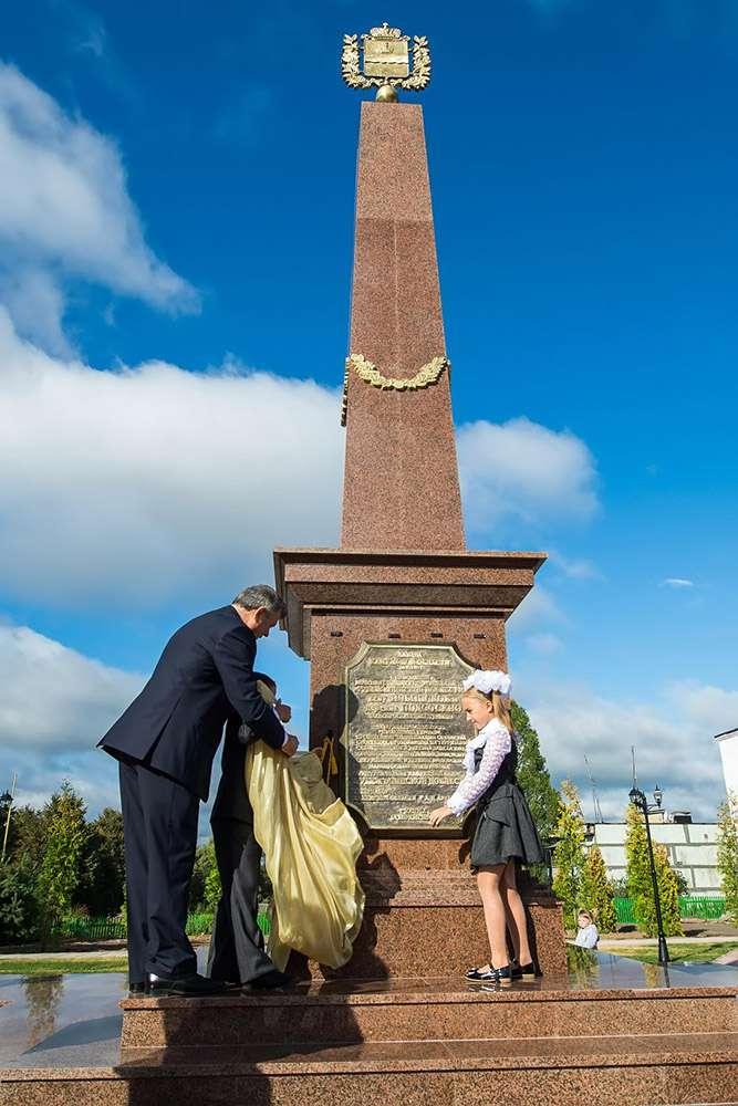 В селе Ильинское установлена памятная стела «Рубеж воинской доблести»