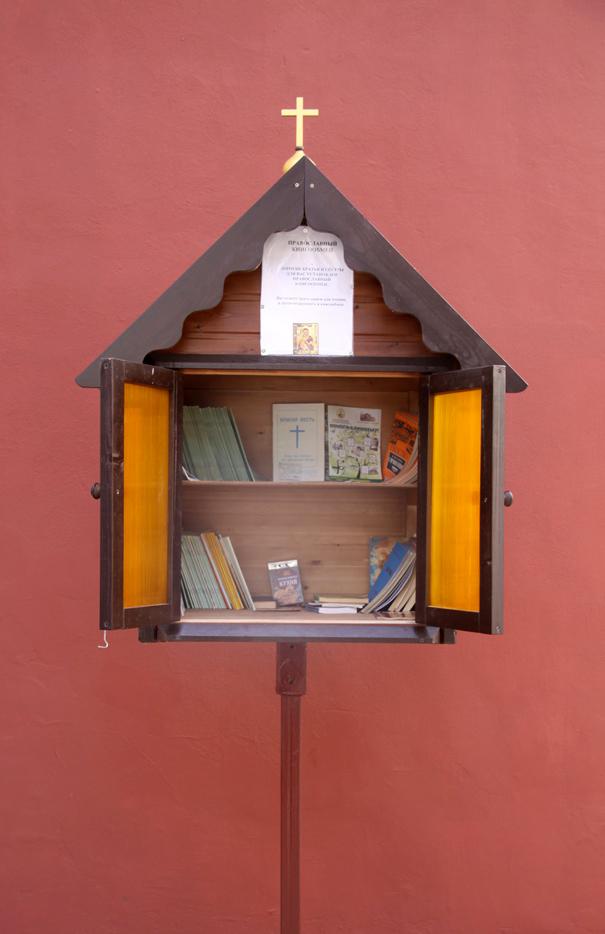 В Калуге появилась ещё одна православная «уличная библиотека»