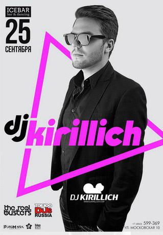 DJ Kirillich в ICE BAR