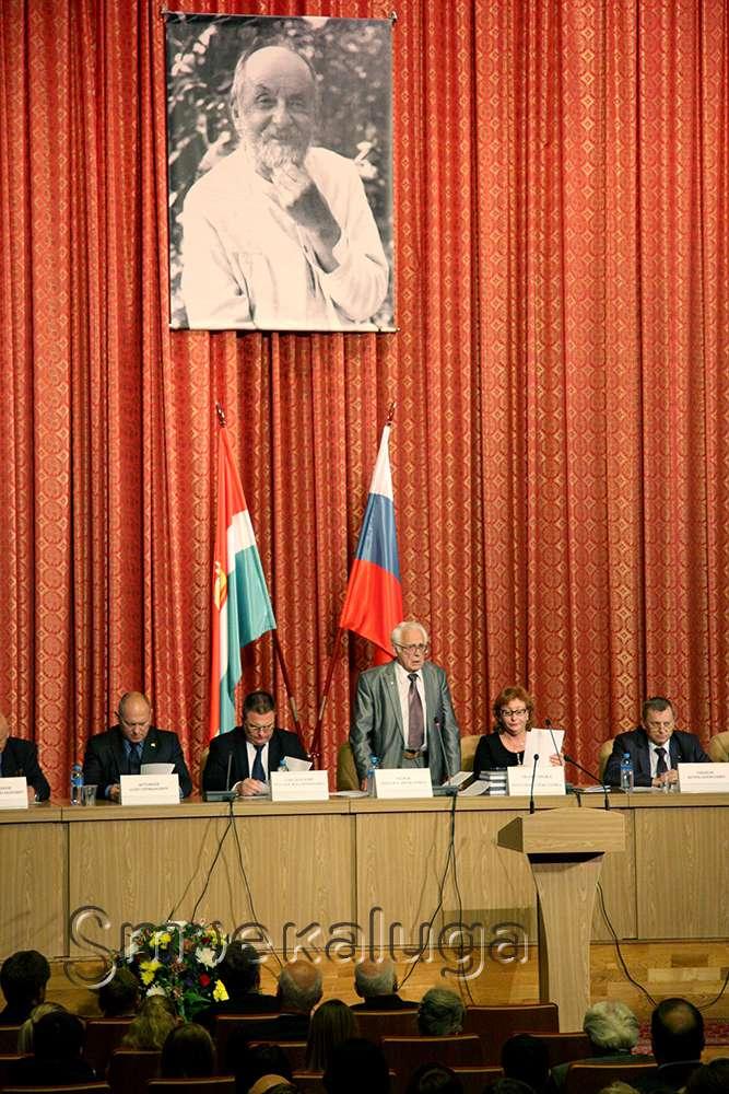 С началом 50-х Научных чтений памяти К. Э. Циолковского участников поздравили российские космонавты с космической орбиты