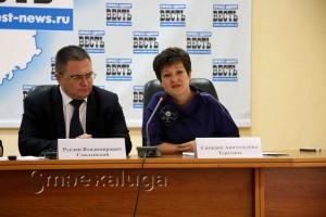 На пресс-конференциикалуга
