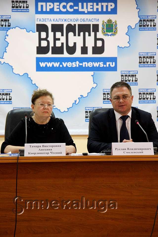 С 19 сентября по 2 октября в Калужской области пройдут XVIII Богородично-Рождественские образовательные чтения