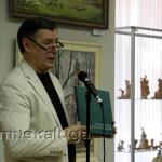 """Презентация второго издания """"Художники земли Калужской"""" калуга"""
