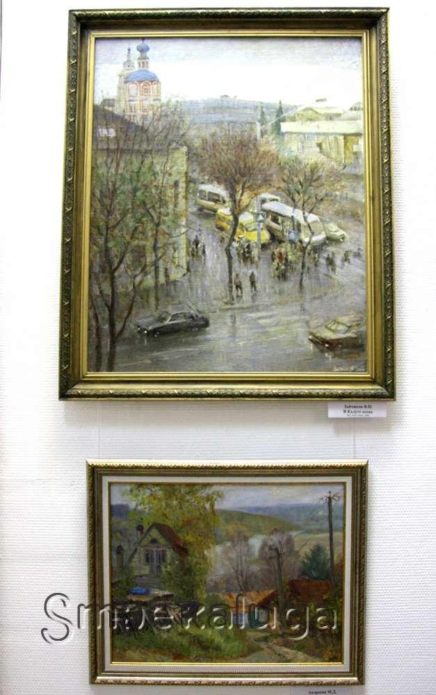 В Доме художника открылась выставка, посвящённая 60-летию Калужского отделения Союза художников России