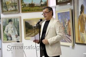 Григорий Табаков калуга
