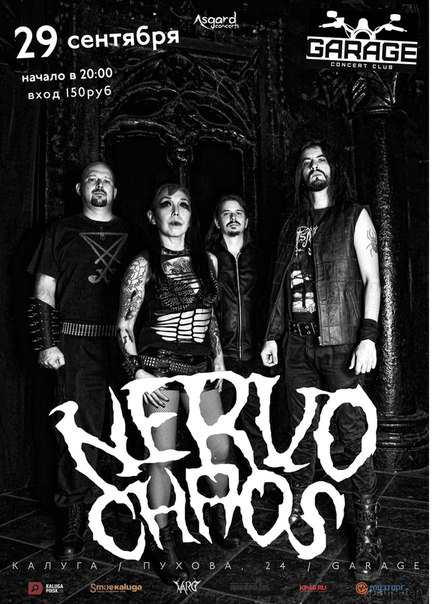 NERVOCHAOS (Бразилия) в GaragE