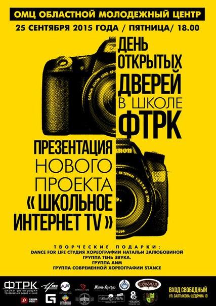 биография салтыкова щедрина представленная в виде презентации