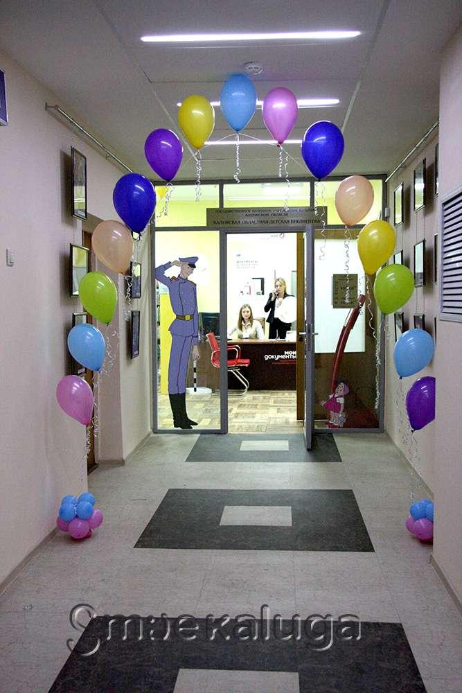 В Народном доме начала работу Калужская областная детская библиотека