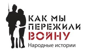 Логотип проекта калуга