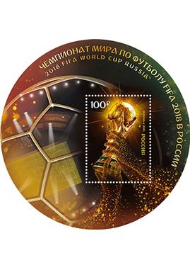 В почтовых отделениях Калуги появится первая марка, посвящённая Чемпионату мира по футболу FIFA 2018