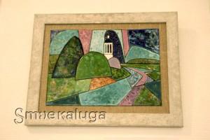Михаил Пилипенко «Дорога к храму»