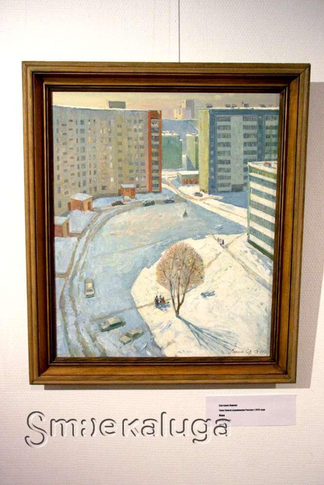 В галерее Дома музыки открыта выставка новых членов Калужского отделения Союза художников России