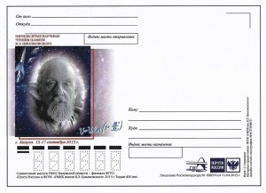 Почтовая карточка калуга