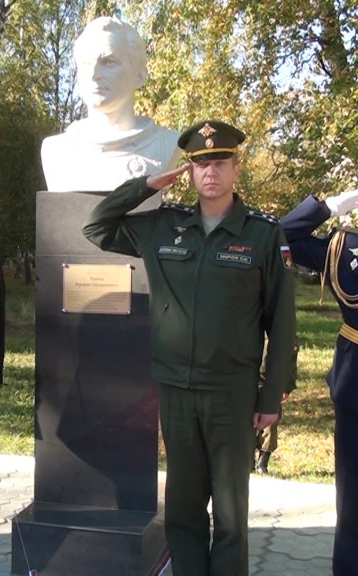 В Малоярославецком районе открыли бюст лётчика-космонавта Германа Титова
