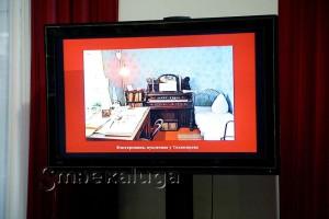 Фисгармония в Доме-музее Циолковского калуга