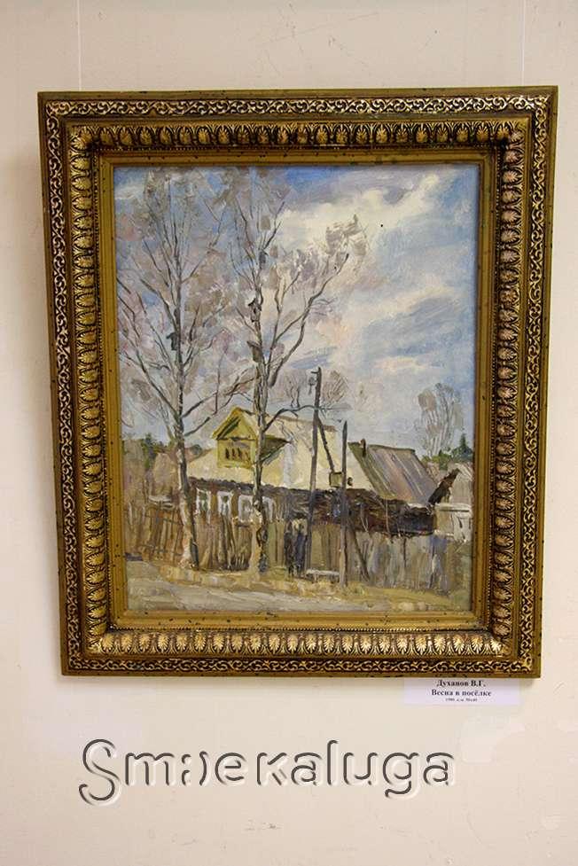 Выставка «Династия» в Калужском доме художника знакомит с творчеством четырёх художников