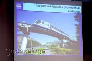 Скоростной трамвай в Москве калуга