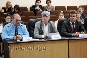 На заседании градостроительного совета калуга