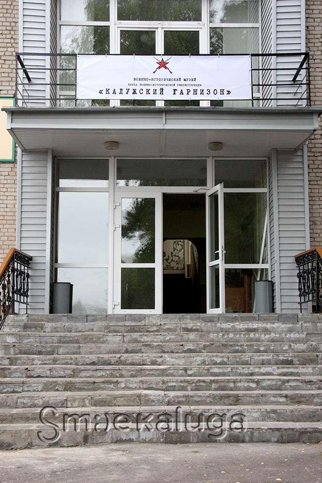 9 октября в микрорайоне «Северный» откроется военно-исторический музей