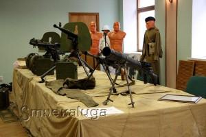 Зал Красной армии калуга