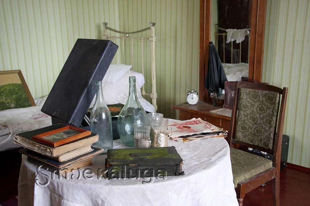 Военно-исторический музей «Калужский гарнизон»
