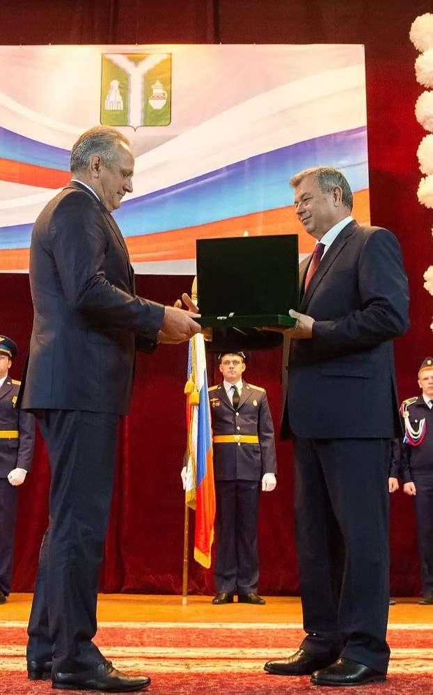 Кирову присвоено почётное звание «Город воинской доблести»