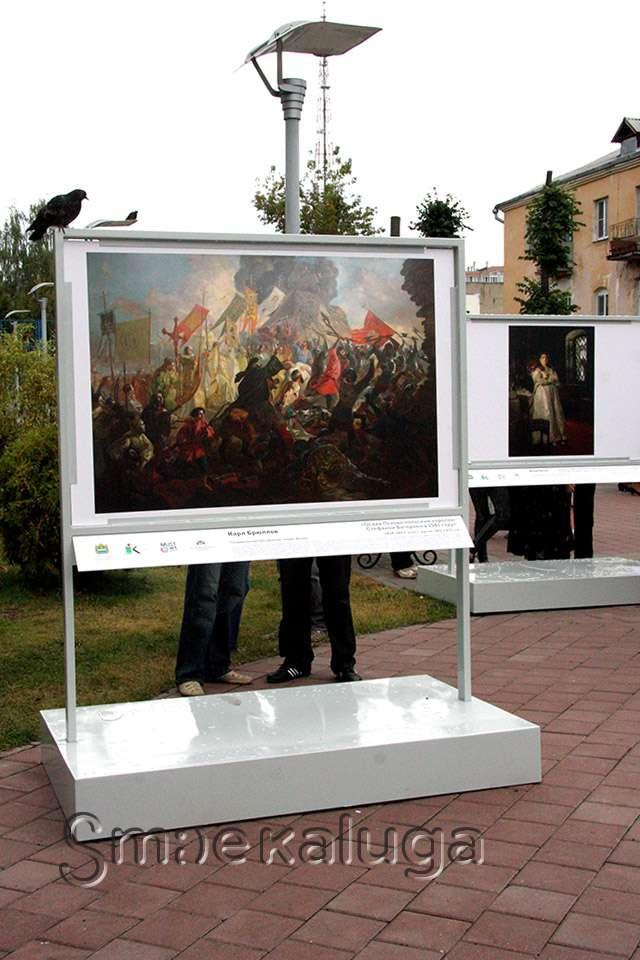 В Калуге начал работу Музей под открытым небом