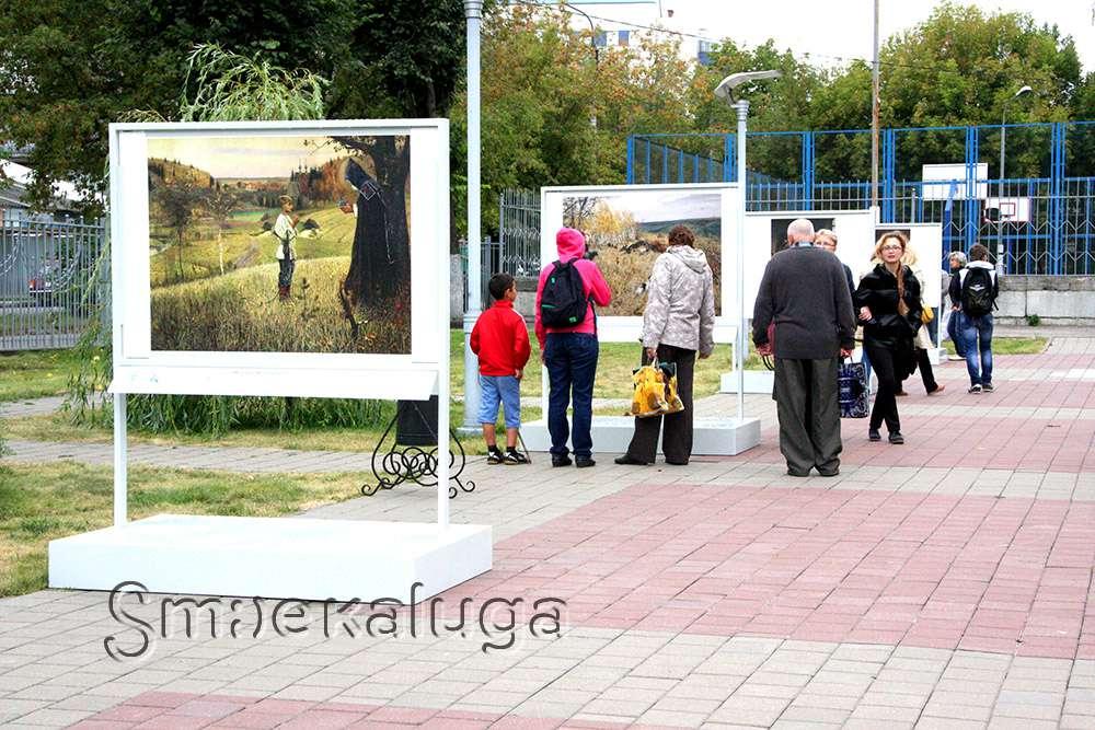 Музей под открытым небом в сквере Калужской областной филармонии
