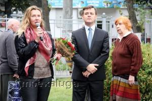 Татьяна Хазова и министр культуры и туризма области Павел Суслов калуга