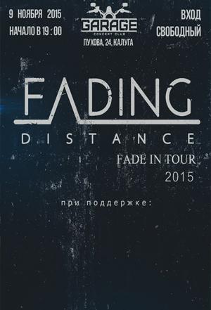 Fading Distance в GaragE Bar