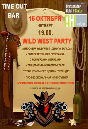 Wild west party в Ambassador Hotel & Suites Kaluga