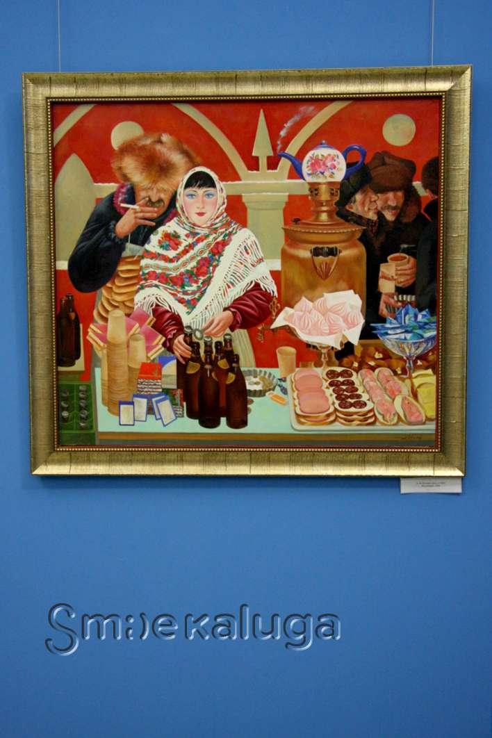 Калужский музей изобразительных искусств представил работы калужских художников к 60-летию КО СХР