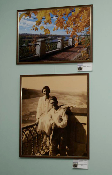 В Калужской областной филармонии открылась персональная фотовыставка Юрия Логвинова