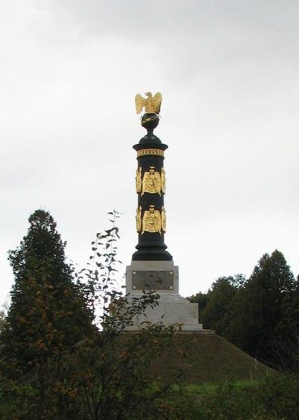 В Тарутино отпразднуют 203 годовщину Отечественной войны 1812 года