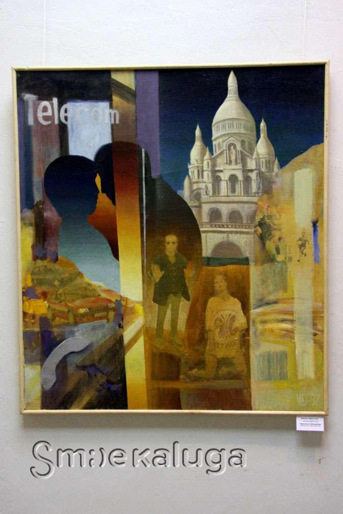 Персональная выставка Михаила Мантулина «ХХХХ лет полета» в выставочном зале Дома художника
