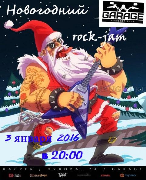 Новогодний Rock-Jam в GaragE